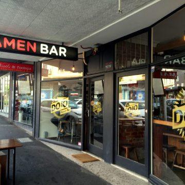 The Dojo Ramen Bar, Northcote (Melbourne) – a Review - thespiceadventuress.com