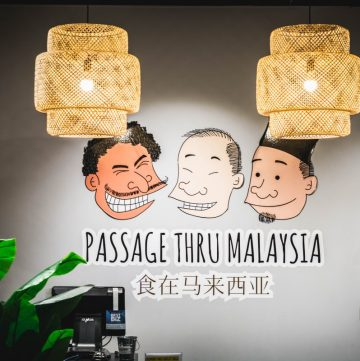 Passage through Malaysia (Greensborough, Melbourne) - thespiceadventuress.com