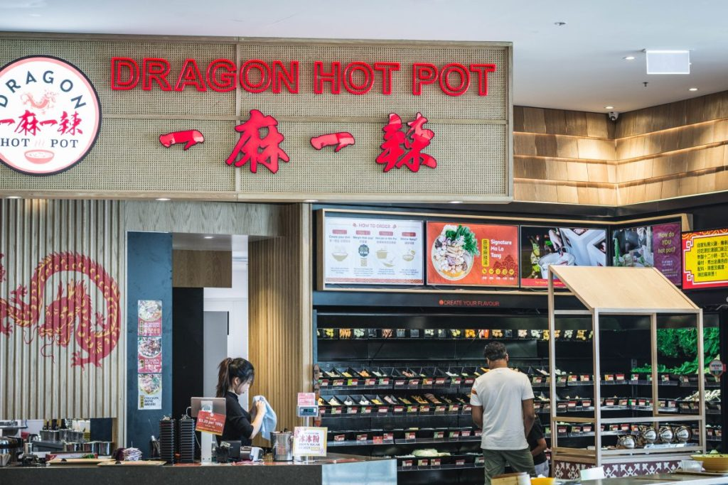Dragon Hot Pot, Box Hill Central (Melbourne) - thespiceadventuress.com